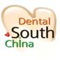 Dental South China Exhibition