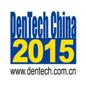 Dentech China Exhibition